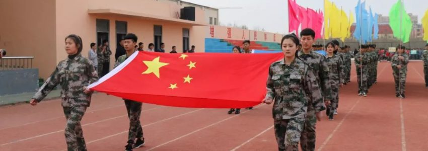 无棣县职业中专举行2018年阳光体育运动会