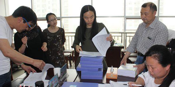 省级健康促进示范县评估验收工作组来无棣县评估验收