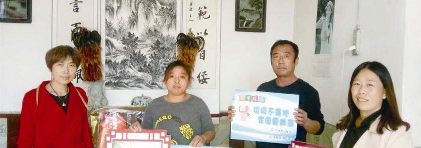 """无棣县在全县范围内评选创建了226户""""最美农家""""和26个""""巾帼文明示范村"""""""