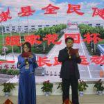 """""""倡导绿色运动,彰显生命活力""""无棣县""""姬家花园杯""""第一届长跑运动会成功举办"""