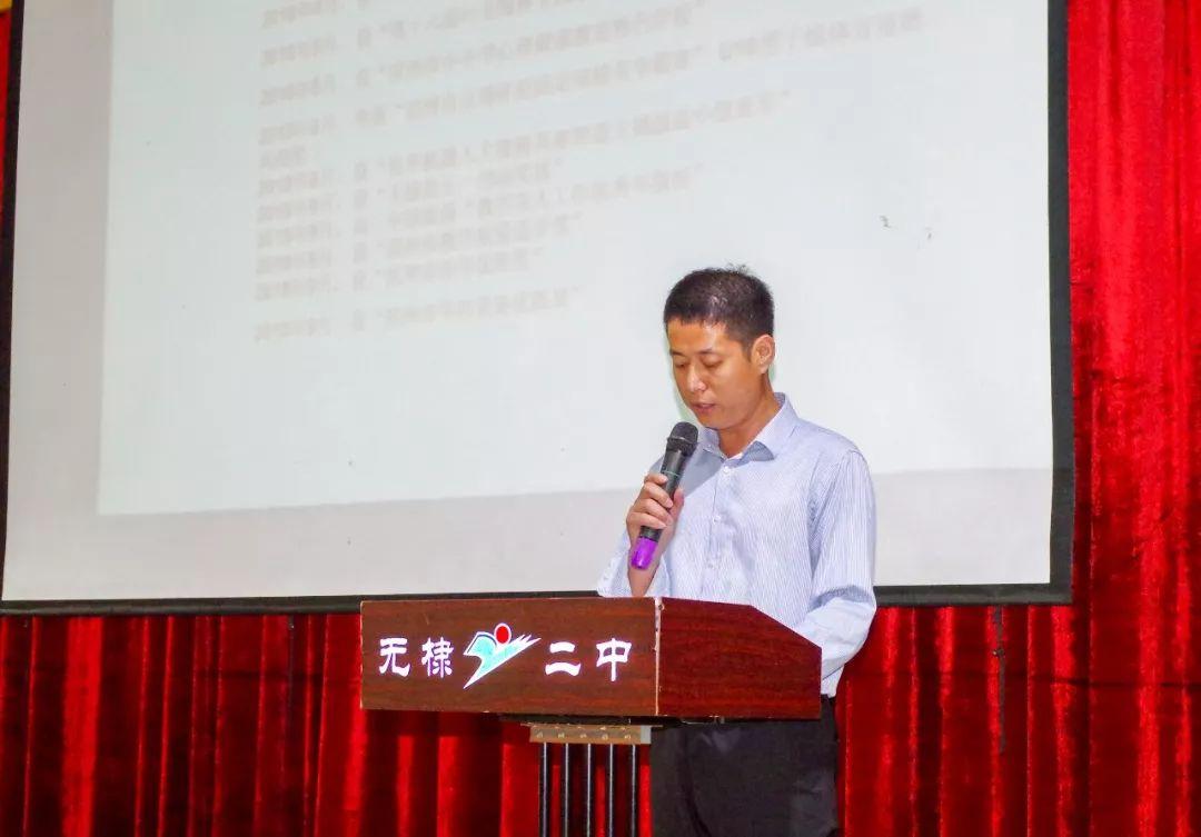 """无棣二中举行第六次""""校园开放日""""活动"""