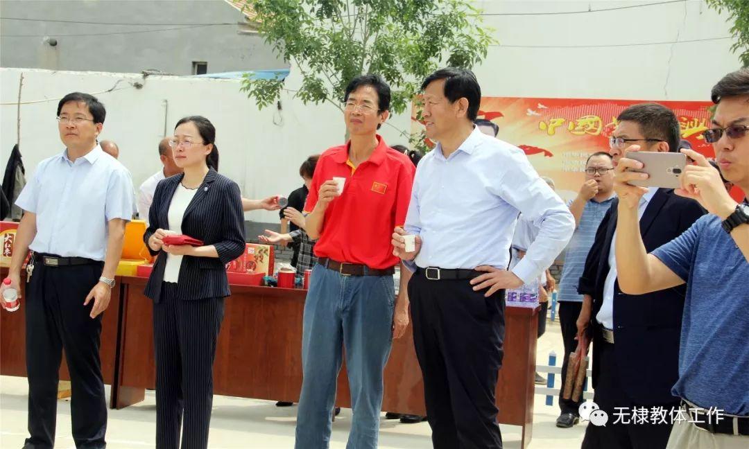 省市县领导参观无棣全民健身工程