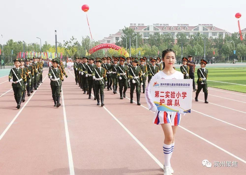 全民健身运动会,惊艳了无棣城!