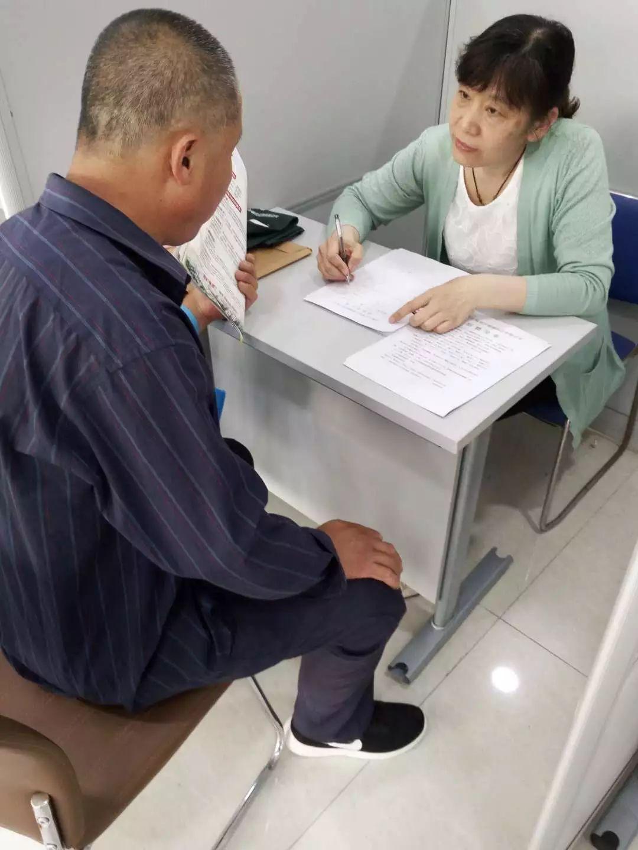 无棣县开展第二十九次全国助残日系列活动