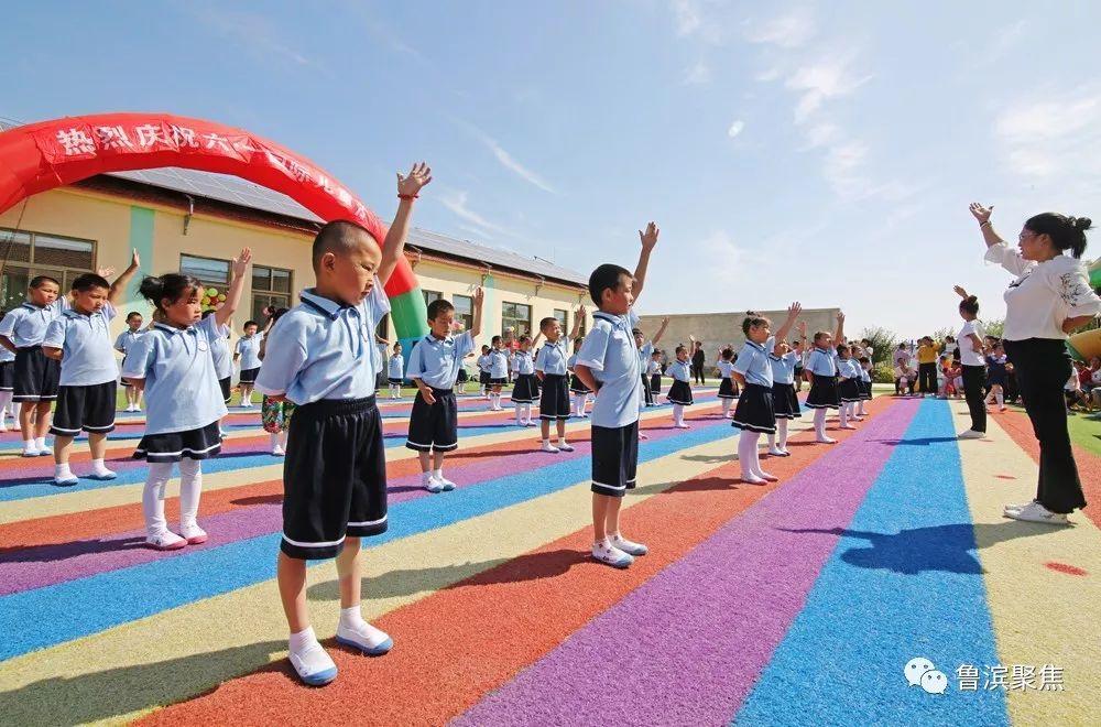 无棣白杨幼儿园庆六一活动照片流出!赶紧围观!