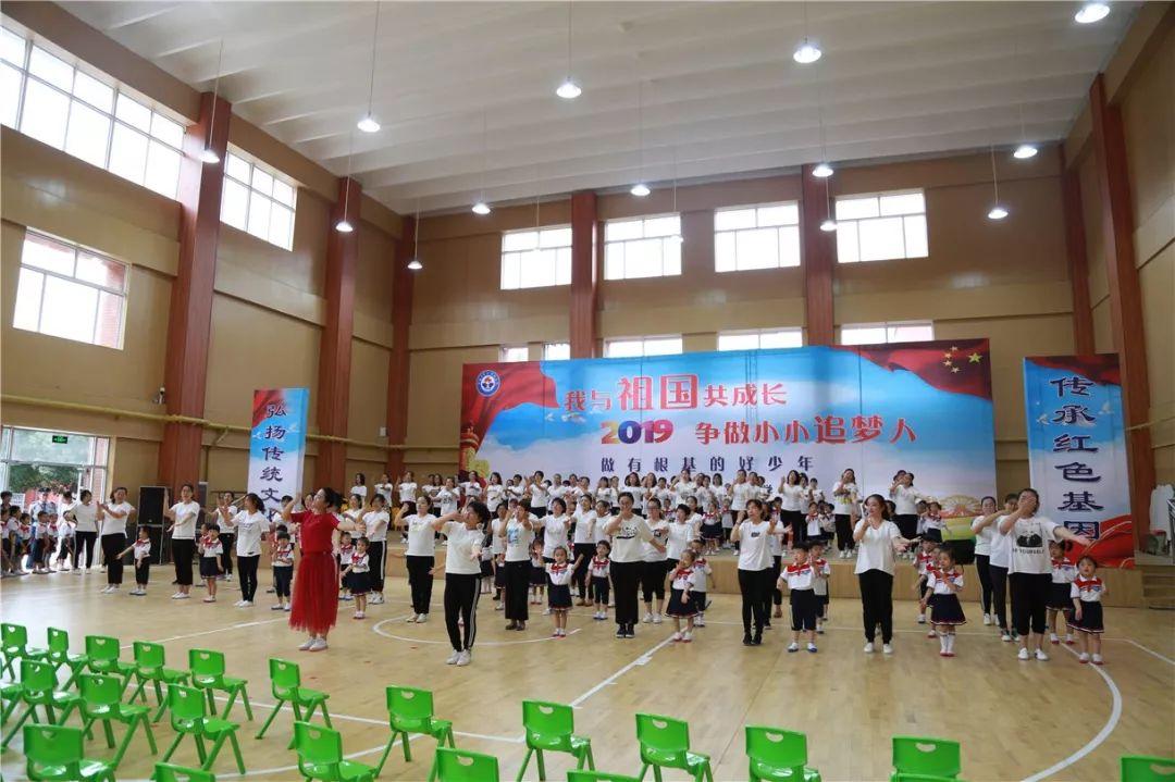 无棣县第一实验小学幼儿园庆六一活动圆满成功