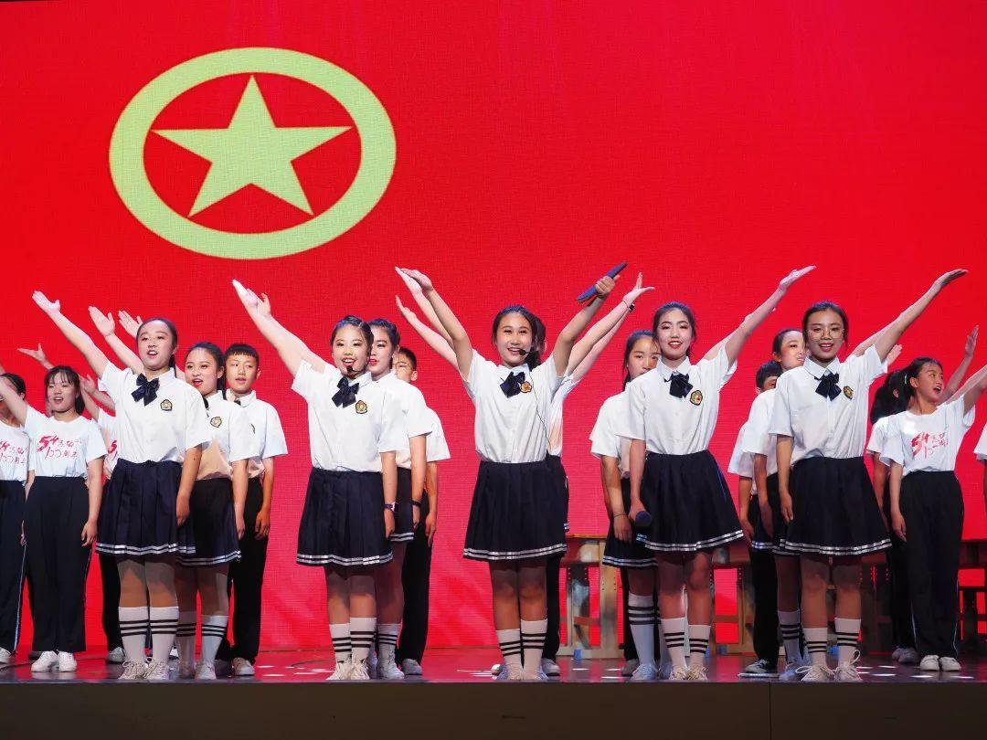 """无棣县举办""""青春心向党·建功新时代"""" 纪念五四运动100周年主题晚会"""