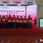 无棣县职业中专学生荣获全国技能大赛二等奖