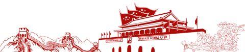 """无棣县综合行政执法局联合公安部门:强力打好创卫""""突击战"""""""