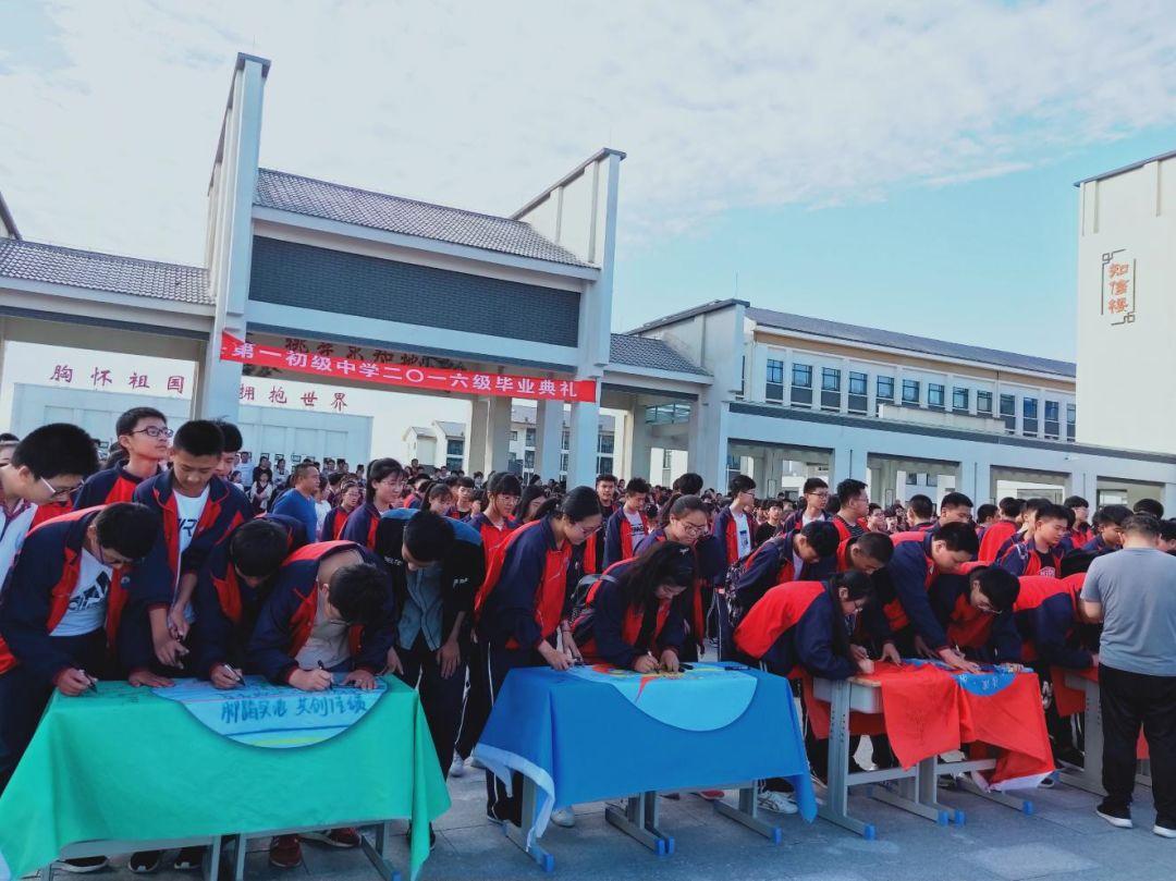 无棣县第一初级中学给初三考生开了张请假条!