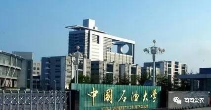 最新出炉:2019山东省大学排名!山东大学保持第一!