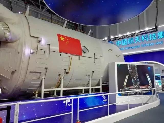 中国空间站向世界开放!已批准17个国家9个项目