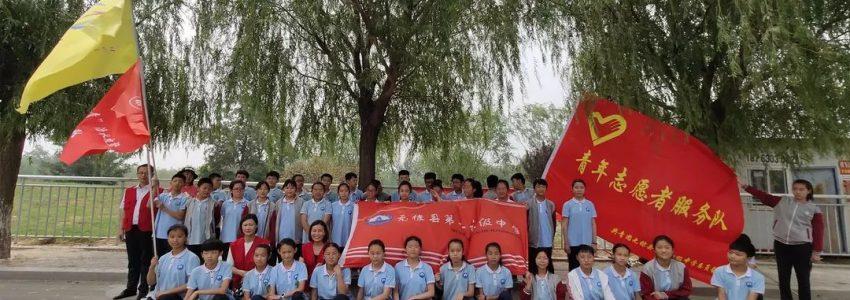 """无棣团县委组织开展""""河小青""""志愿服务活动"""