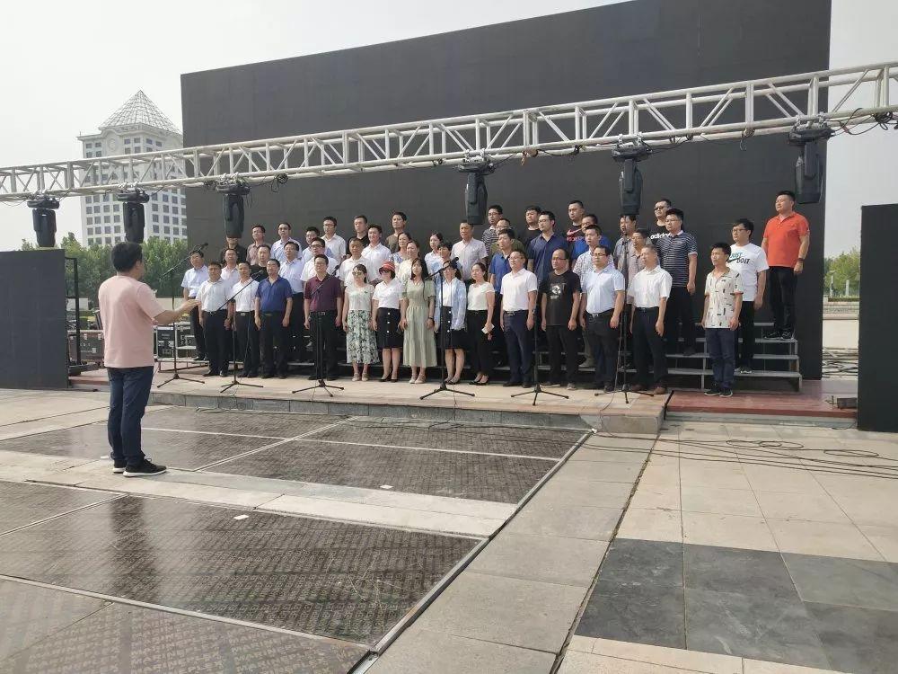 """无棣县""""红心永向党·建功新时代""""庆祝建党98周年红歌合唱比赛活动,将在2019年6月28日晚上7:00新区广场举行"""