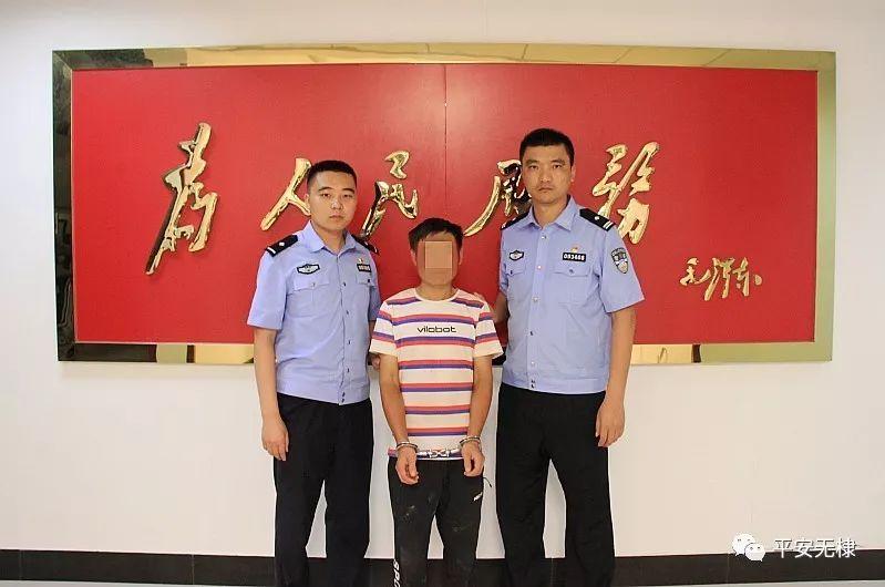 无棣务工男子赌博输光钱怕家人责备,报假警称被抢劫被拘留
