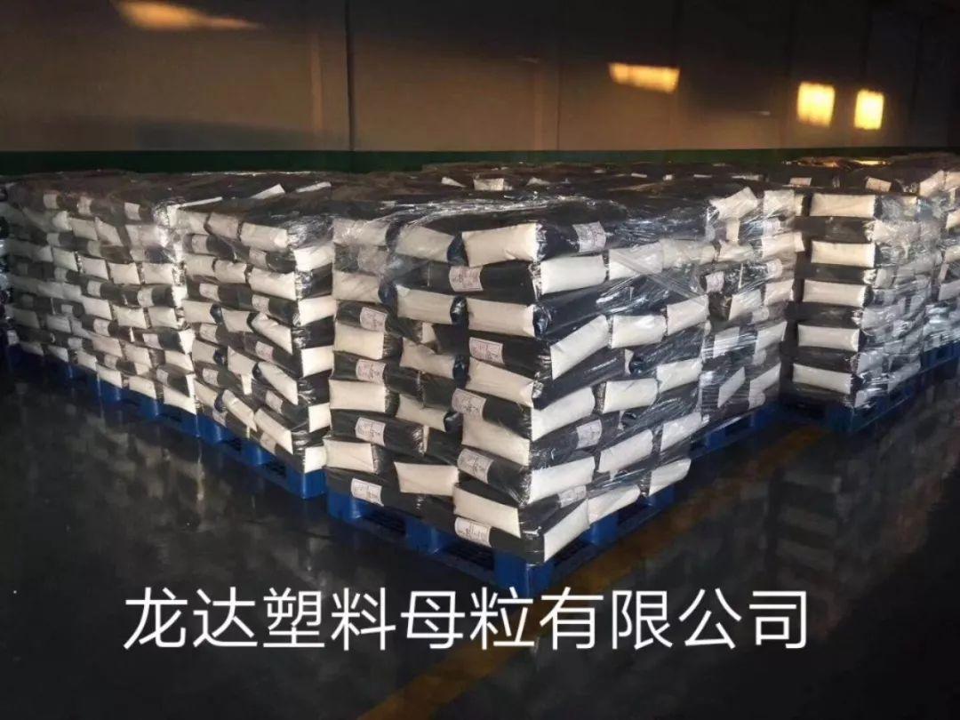 无棣县龙达塑料母粒有限公司
