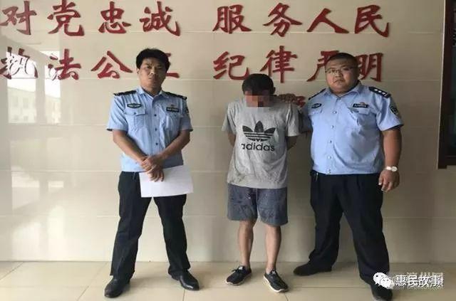 一男子酒后恶意拨打110辱骂接警员被拘留