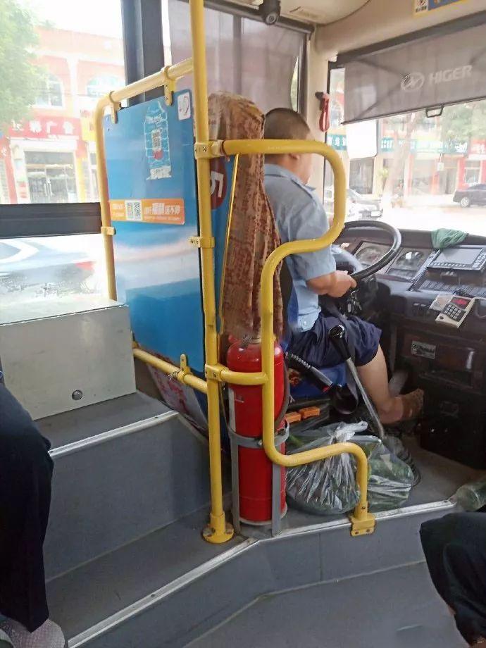 无棣至辛集一公交司机穿拖鞋开车?处罚结果来了!