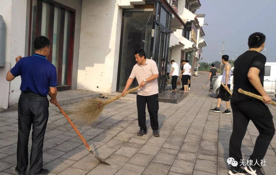 县人社局干部职工到古城开展义务劳动