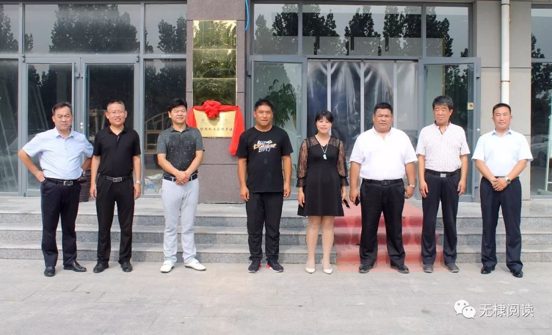 【热烈祝贺】樊登读书会乐硕教育读书驿站挂牌成立