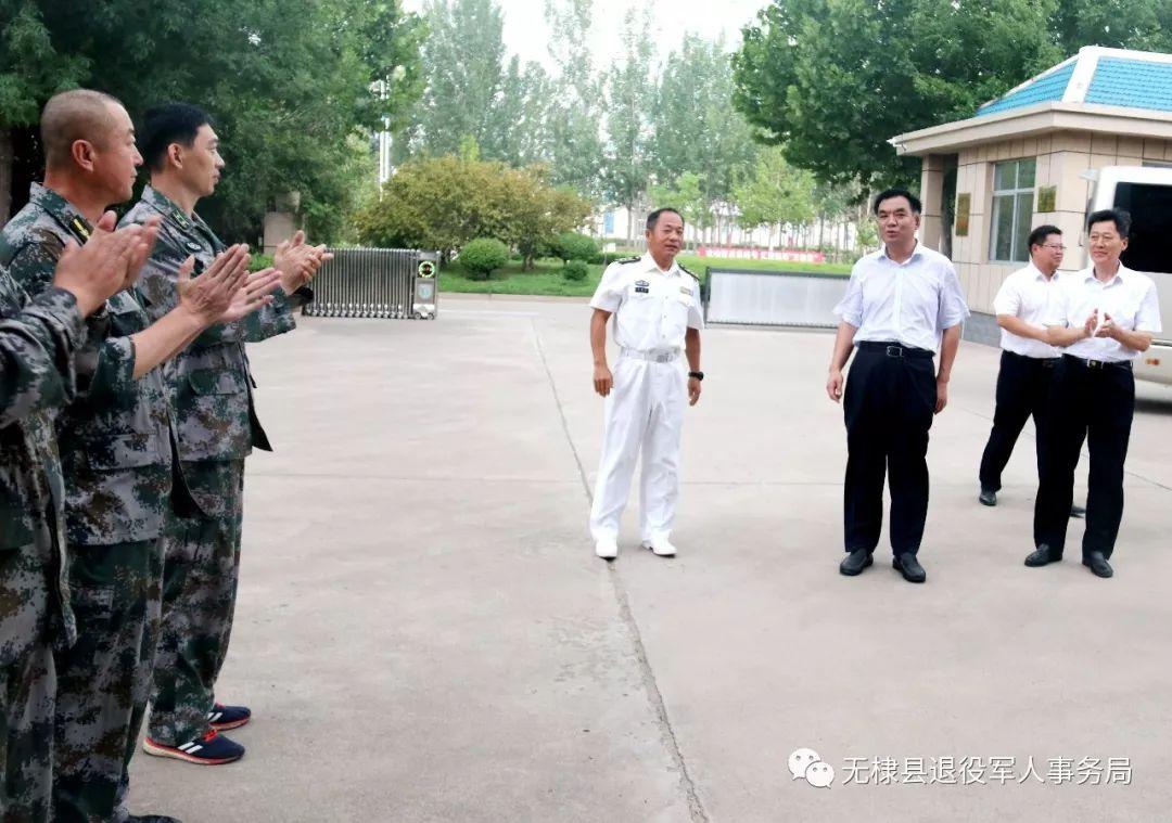 无棣县委书记丁锋、副书记张宪强及其他县级领导走访慰问驻棣部队