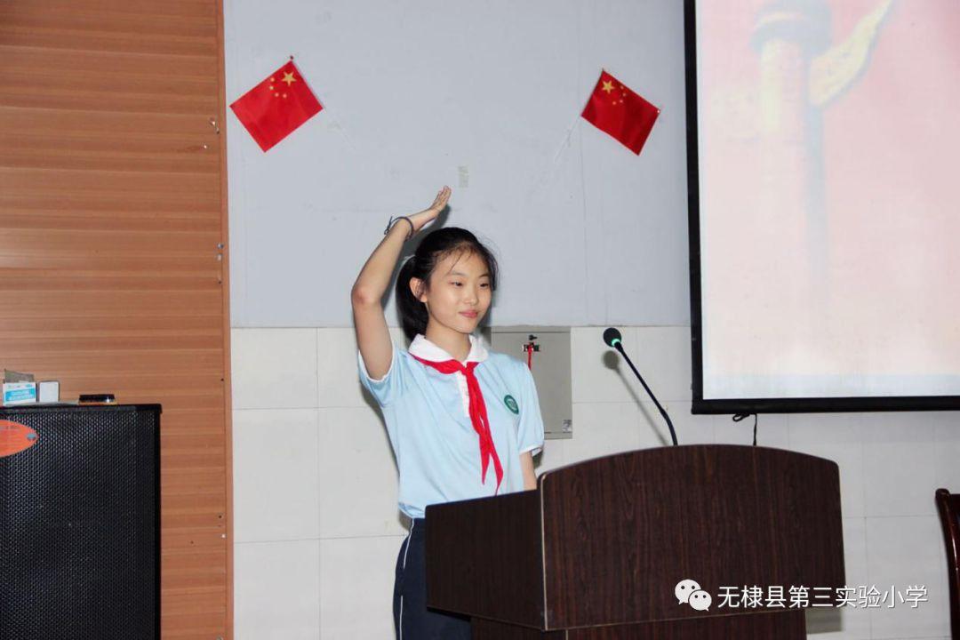 第三实验小学举行2019届学生毕业典礼