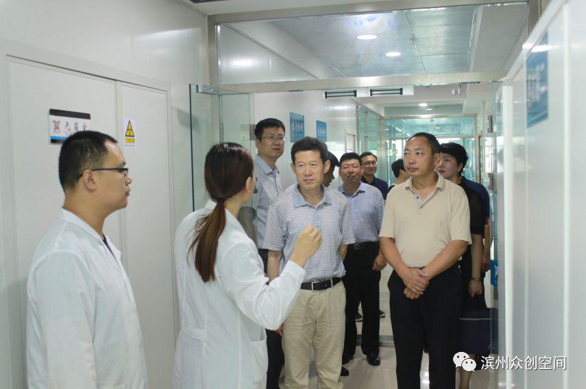 无棣经济开发区管委会副主任杨景鹏 一行莅临华翔众创空间