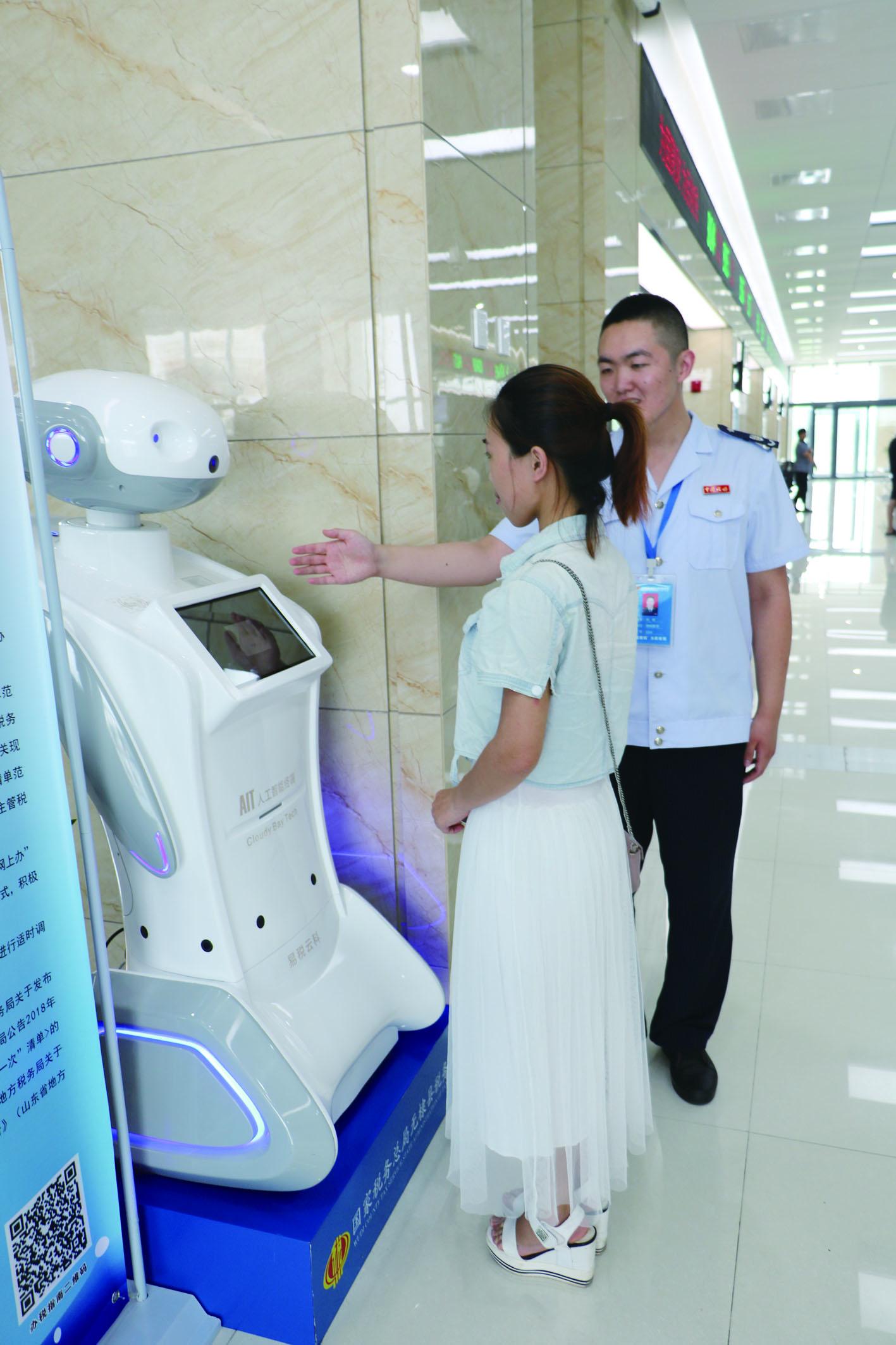 政务服务中心税务大厅用上了智能机器人