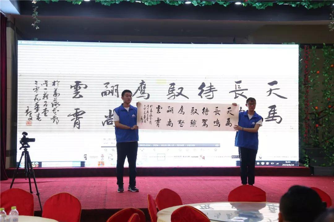 无棣县蓝丝带公益义拍助学活动在怡豪阁大酒店隆重举行