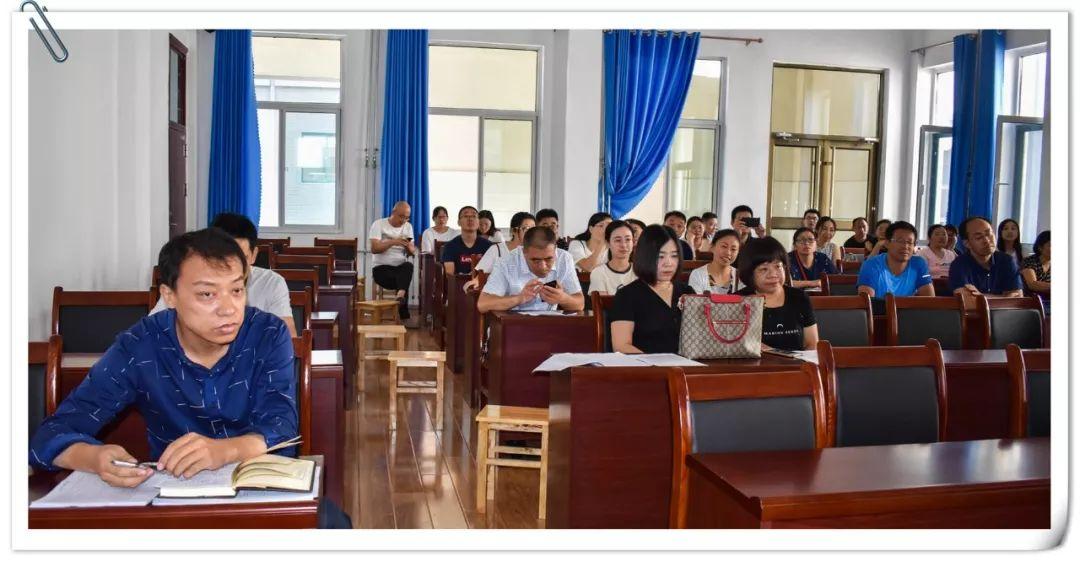 无棣县第三高级中学2019-2020学年开学工作会议召开