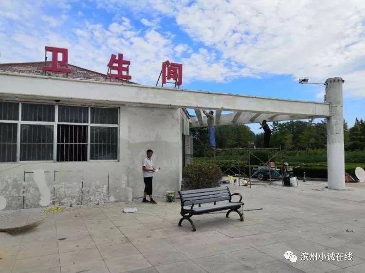 无棣县综合行政执法局改建城区公厕5座