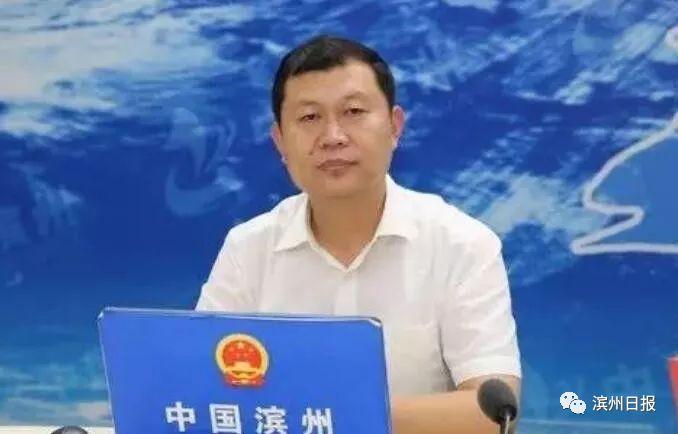 任前公示:无棣县县长姜凌刚拟任县(市、区)委书记