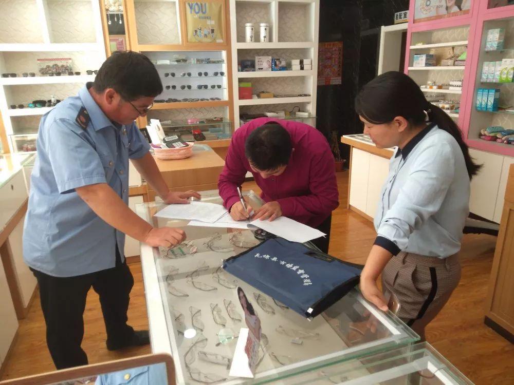 无棣县市场监管局开展眼镜制配场所计量器具专项抽查