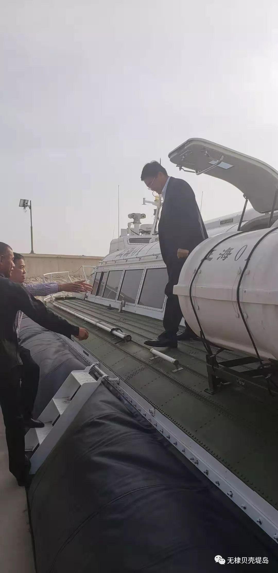 滨州市委书记佘春明到无棣正海海洋牧场进行调研