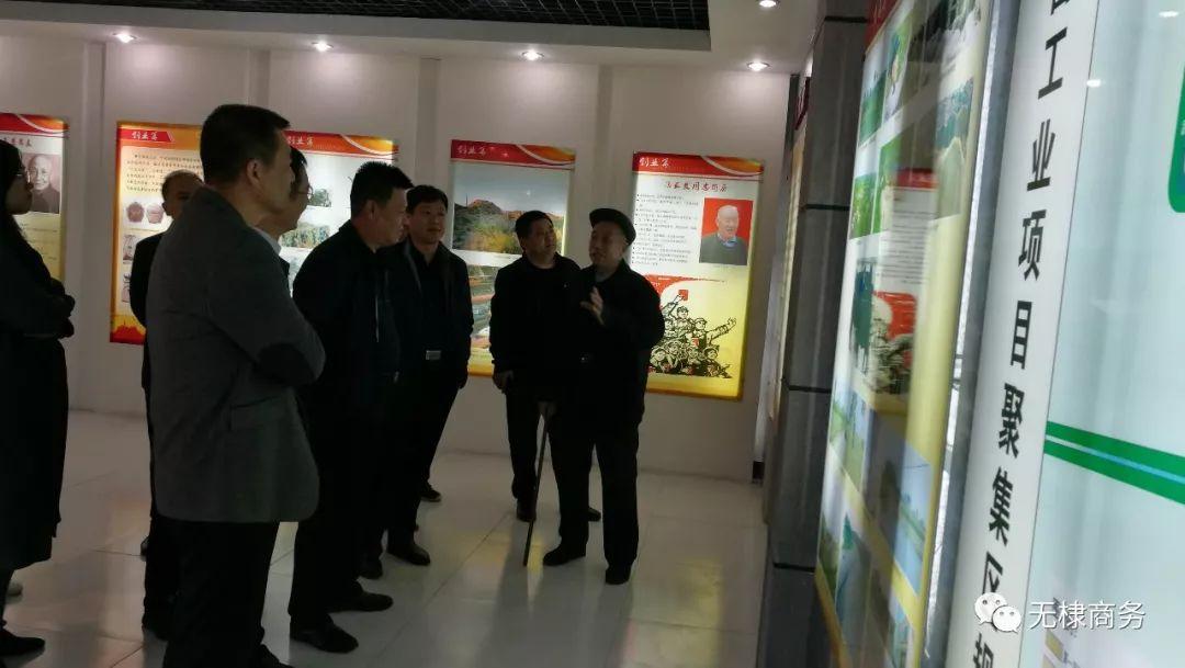 无棣县商务局开展革命教育活动