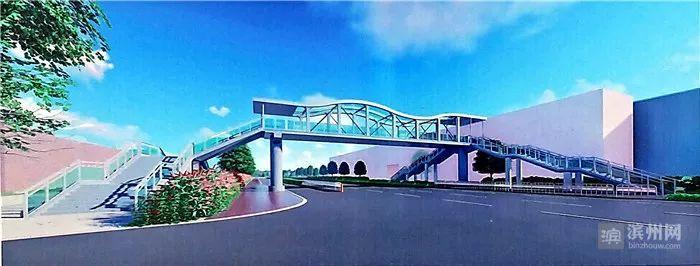 无棣首座人行过街天桥项目开工建设