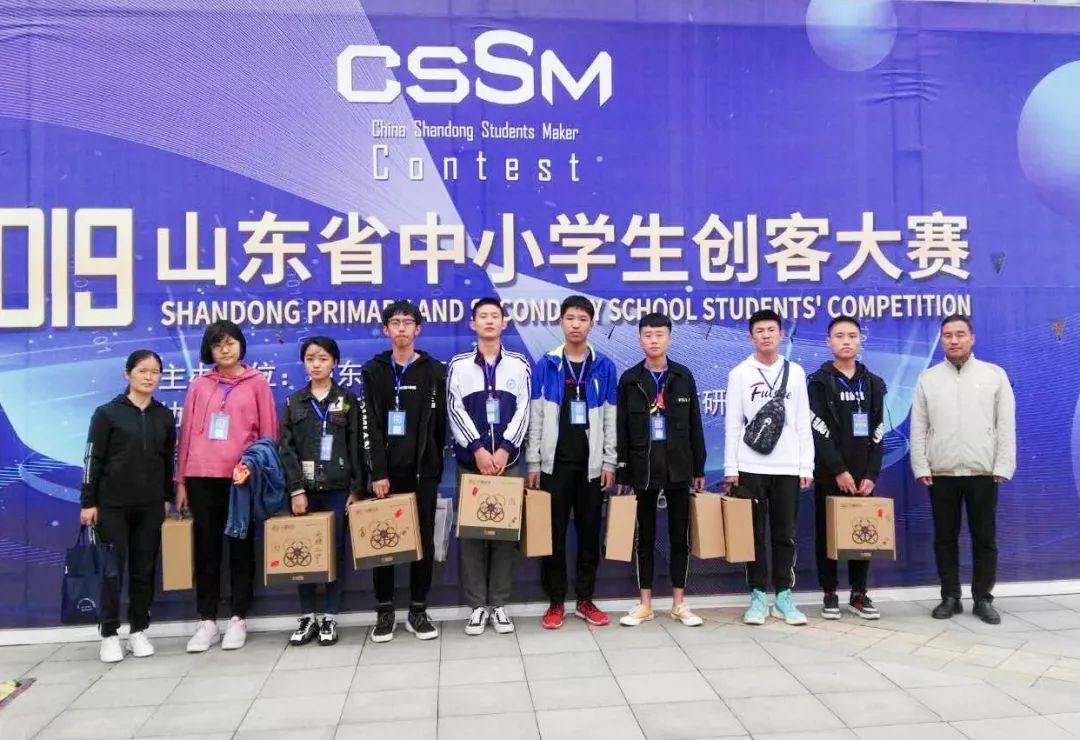 无棣二中在山东省创客大赛中再创佳绩,位列全市高中组第一名!