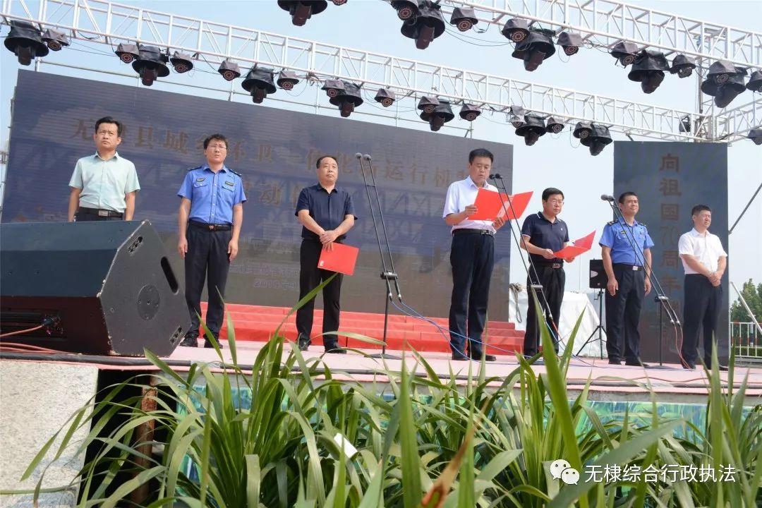 无棣县综合行政执法局聚焦民生、服务群众