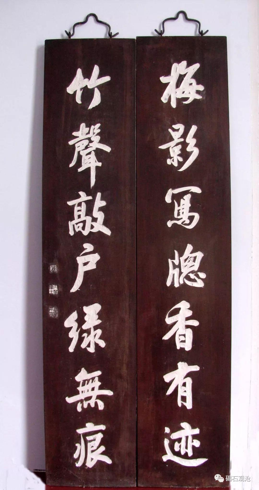 """无棣:吴式芬故居""""尚书第""""背后的故事"""