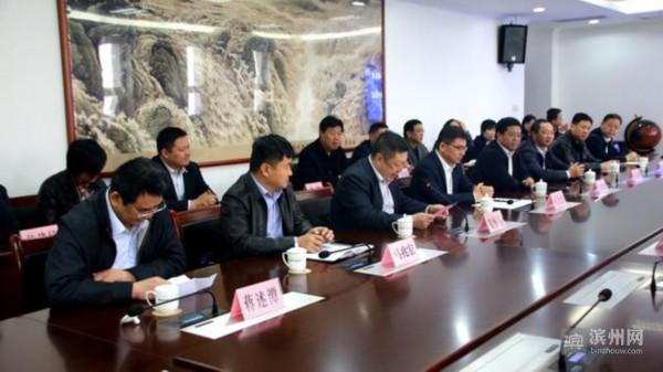 总投资20亿 香港华盛纺织科技产业园项目落户无棣