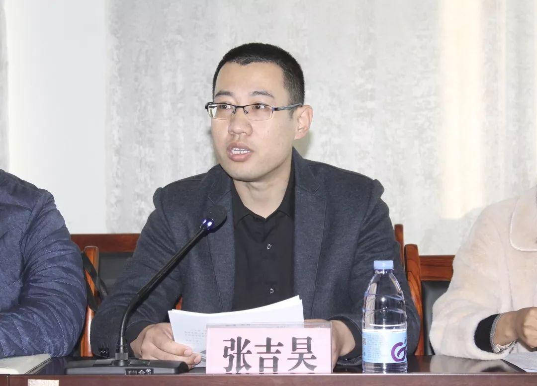 无棣团县委召开全县青年文明号工作会议