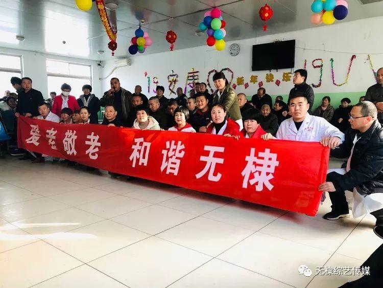 """安康团队在首届""""善行滨州""""公益慈善奖中荣获四项大奖"""