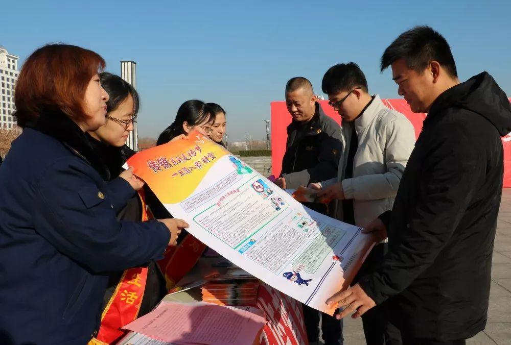 """无棣县市场监管局开展""""国家宪法日""""宣传活动"""