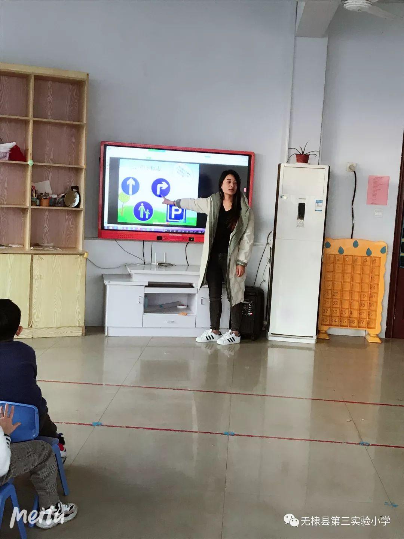 """无棣县县第三实验幼儿园开展""""交通安全日""""专题教育活动"""