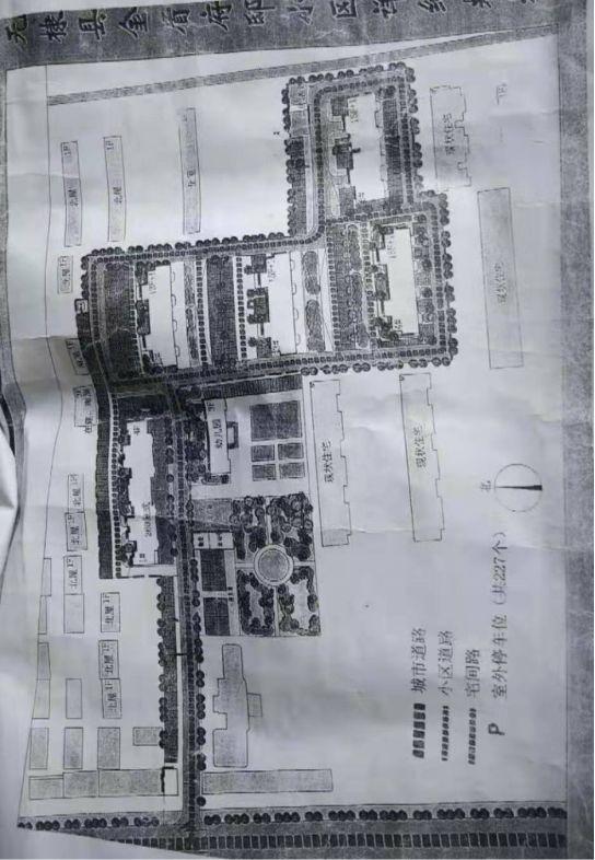 小区业主反映开发商逾期交房、小区规划被更改? 相关部门正面回应