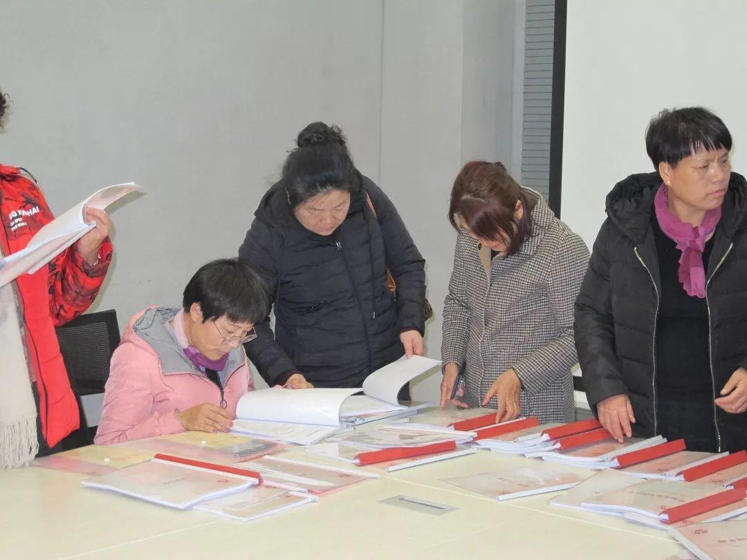 无棣县婚姻家庭辅导中心志愿者赴寿光市、奎文区进行参观学习