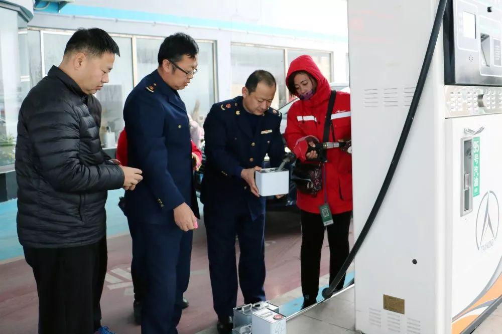 无棣县市场监管局开展冬季成品油质量专项抽检