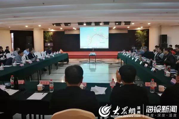 专家组表示,将全力支持滨州市关于滨州站和无棣站的设计意见