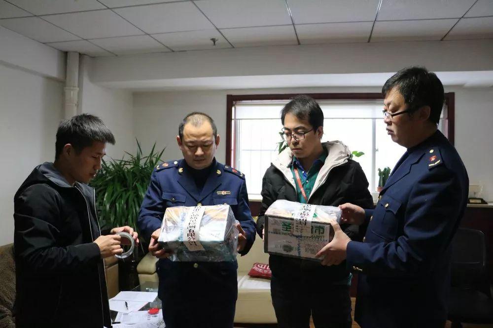无棣县市场监管局强化质量监管 推进质量提升