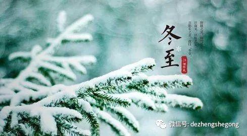 """""""寒冬送温暖""""未停息的无棣县""""围巾妈妈(爸爸)"""""""